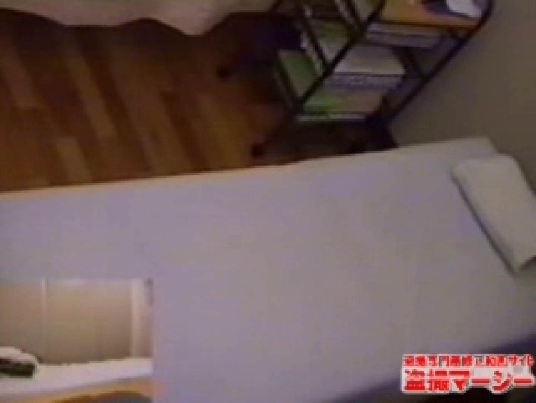 針灸院盗撮 テープ① ギャルのエロ動画 おまんこ動画流出 89PIX 10