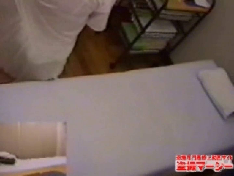 針灸院盗撮 テープ① 人気シリーズ ワレメ動画紹介 89PIX 12