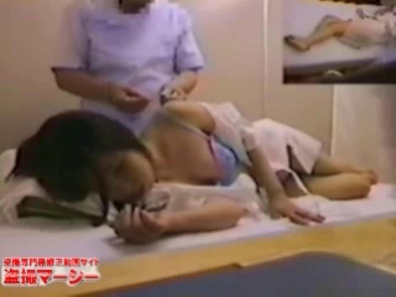 針灸院盗撮 テープ① おっぱい オメコ動画キャプチャ 89PIX 25
