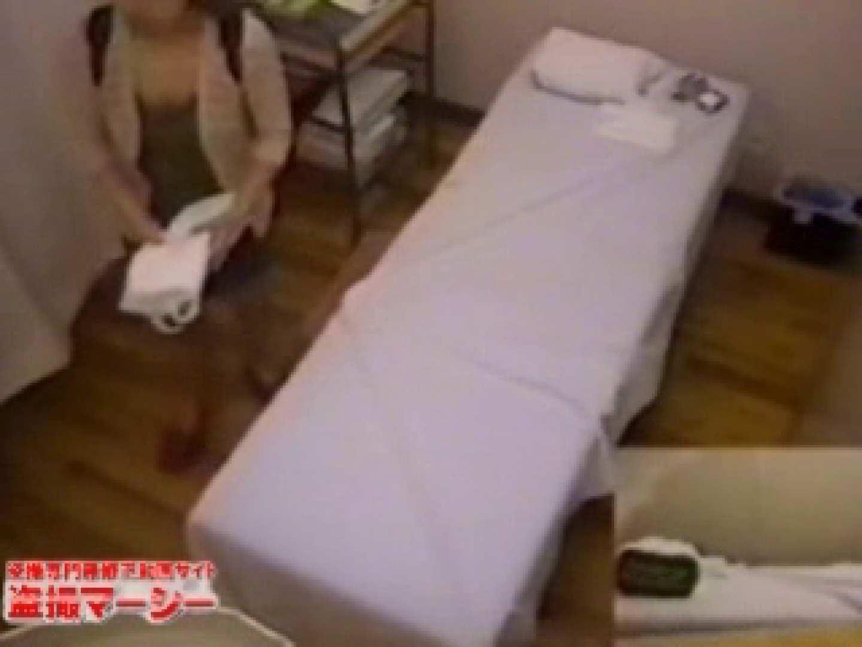 針灸院盗撮 テープ① 盗撮シリーズ スケベ動画紹介 89PIX 58