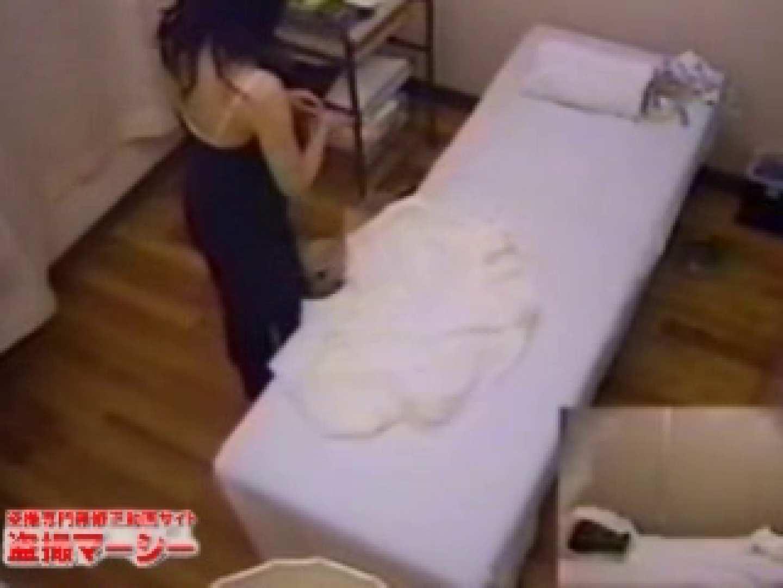 針灸院盗撮 テープ① ギャルのエロ動画 おまんこ動画流出 89PIX 59