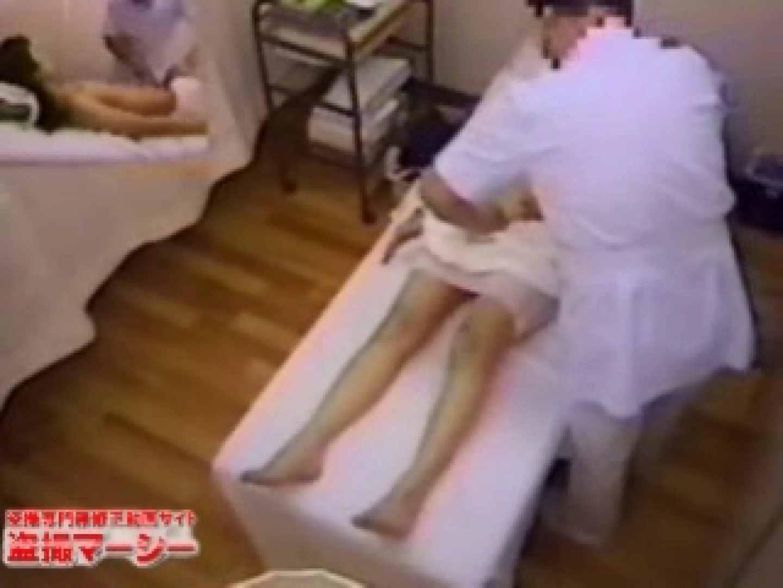 針灸院盗撮 テープ① おっぱい オメコ動画キャプチャ 89PIX 67