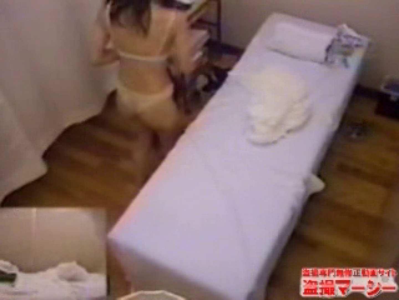 針灸院盗撮 テープ① おっぱい オメコ動画キャプチャ 89PIX 74