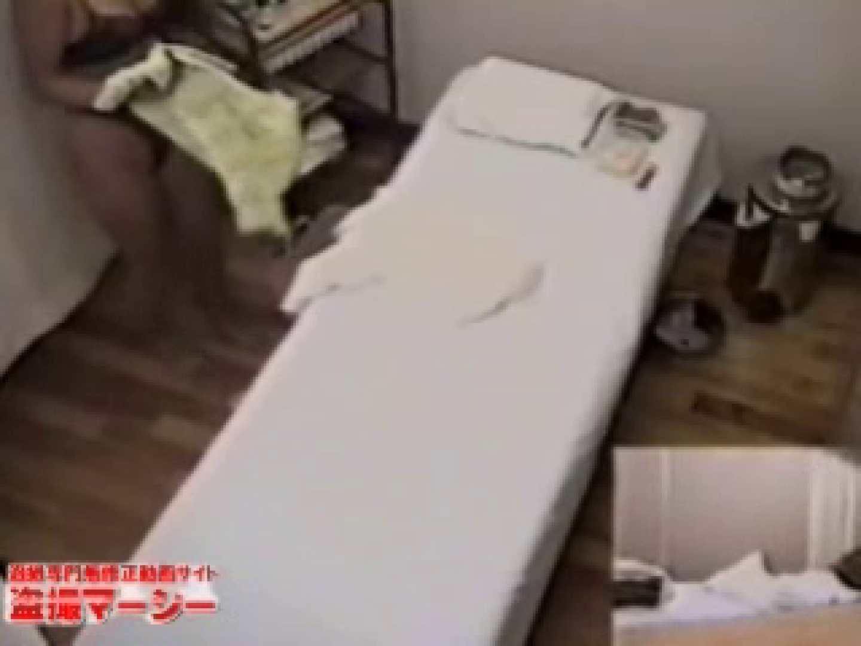 針灸院盗撮 テープ② おっぱい エロ画像 113PIX 42