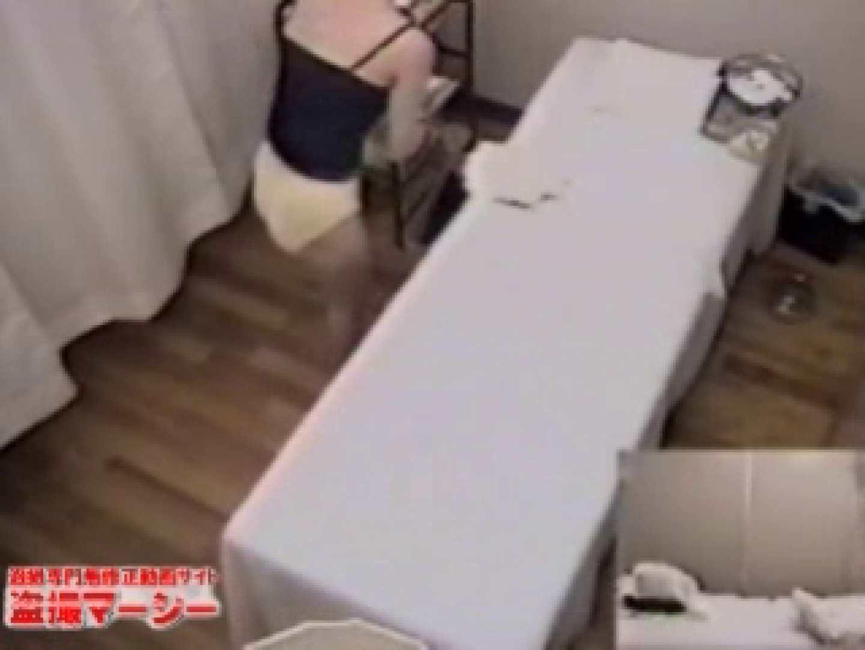 針灸院盗撮 テープ② ギャルのエロ動画 ぱこり動画紹介 113PIX 66