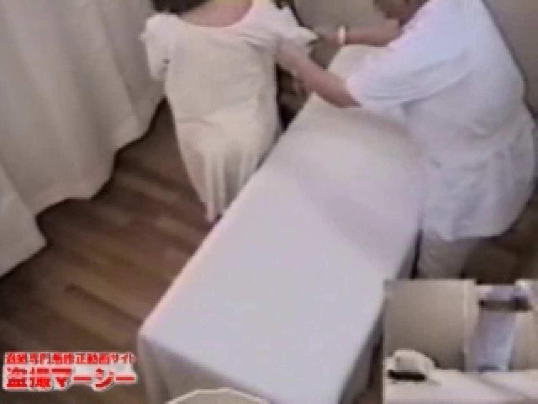 針灸院盗撮 テープ② オマンコもろ 盗み撮り動画 113PIX 68