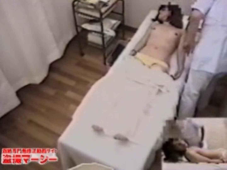 針灸院盗撮 テープ② マンコエロすぎ オメコ動画キャプチャ 113PIX 76