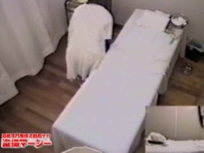針灸院盗撮 テープ② マルチアングル オマンコ無修正動画無料 113PIX 80