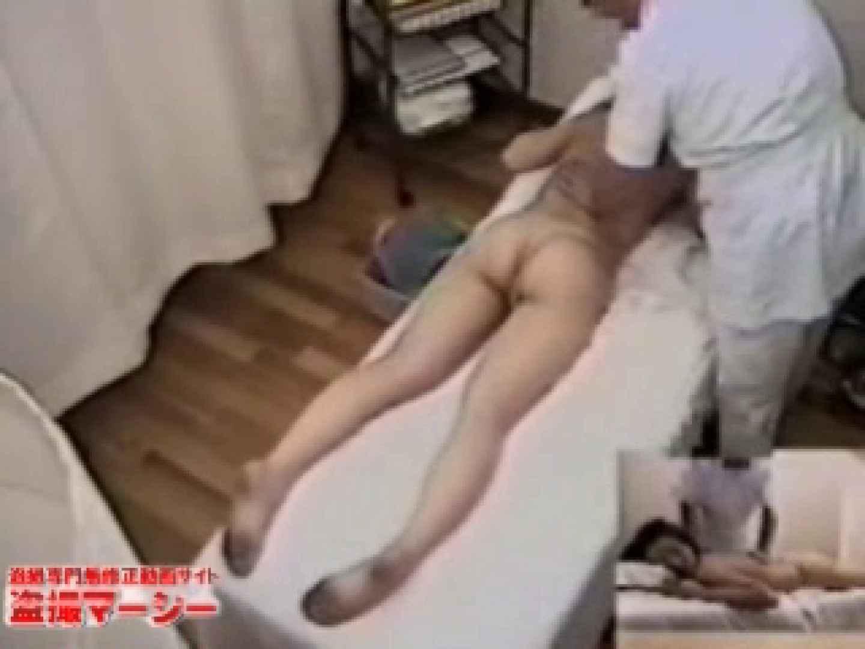 針灸院盗撮 テープ② 盗撮シリーズ 戯れ無修正画像 113PIX 101
