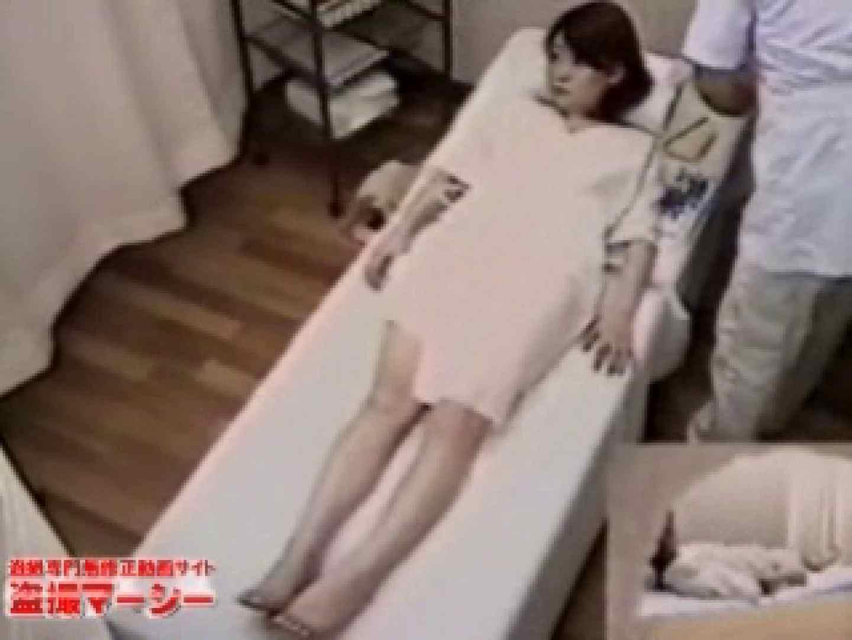 針灸院盗撮 テープ② マンコエロすぎ オメコ動画キャプチャ 113PIX 112