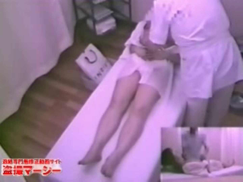 針灸院盗撮 テープ③ マンコエロすぎ  97PIX 9