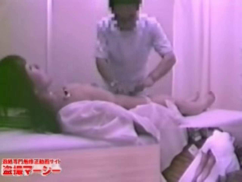 針灸院盗撮 テープ③ 盗撮シリーズ オマンコ無修正動画無料 97PIX 11