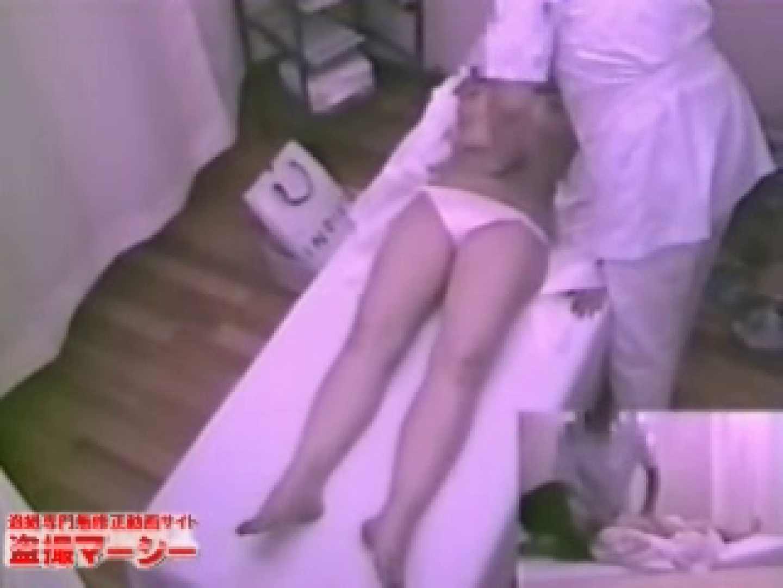 針灸院盗撮 テープ③ オマンコもろ われめAV動画紹介 97PIX 13