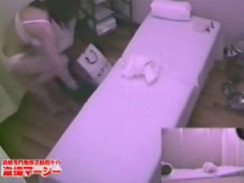 針灸院盗撮 テープ③ おっぱい 戯れ無修正画像 97PIX 23