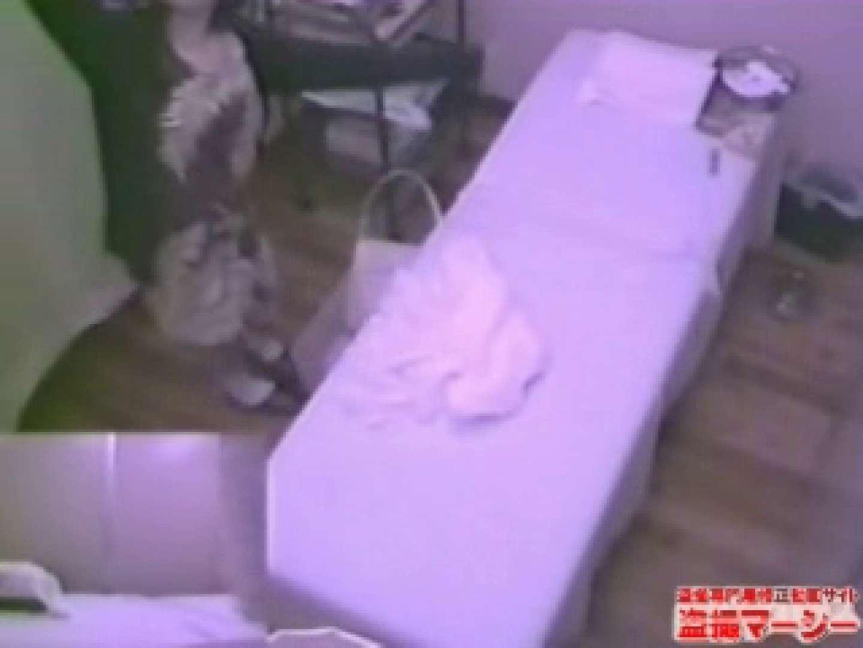 針灸院盗撮 テープ③ ギャルのエロ動画 AV無料 97PIX 30