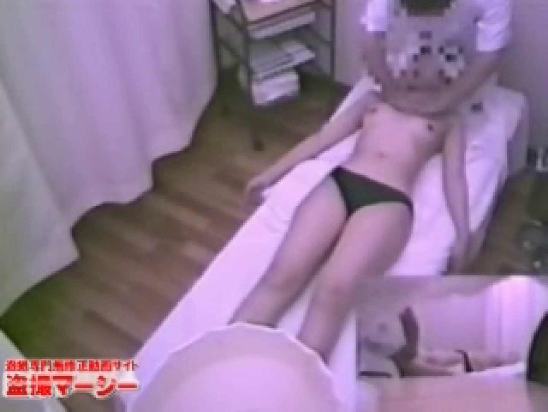 針灸院盗撮 テープ③ マンコエロすぎ  97PIX 36