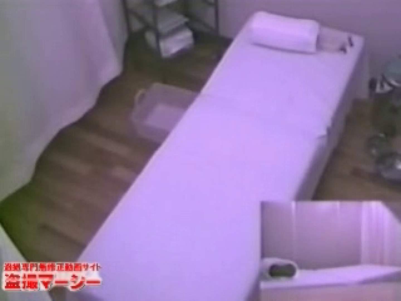 針灸院盗撮 テープ③ マルチアングル オマンコ動画キャプチャ 97PIX 44