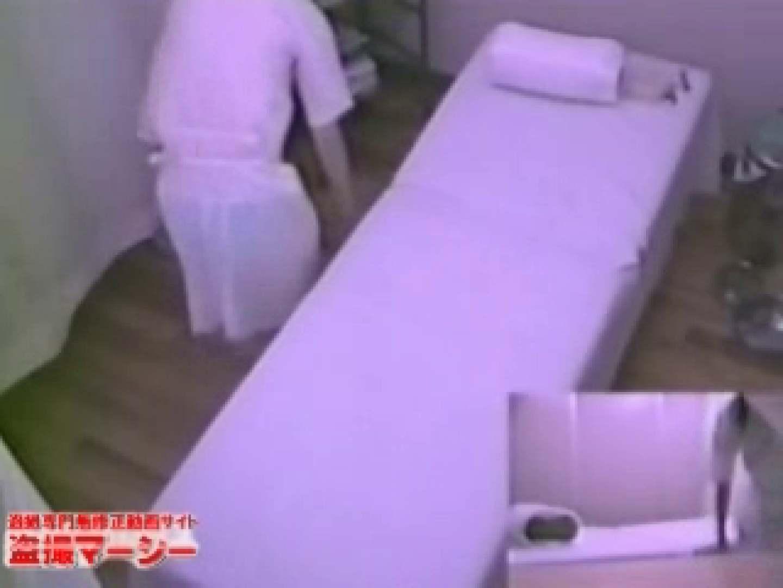 針灸院盗撮 テープ③ 盗撮シリーズ オマンコ無修正動画無料 97PIX 47
