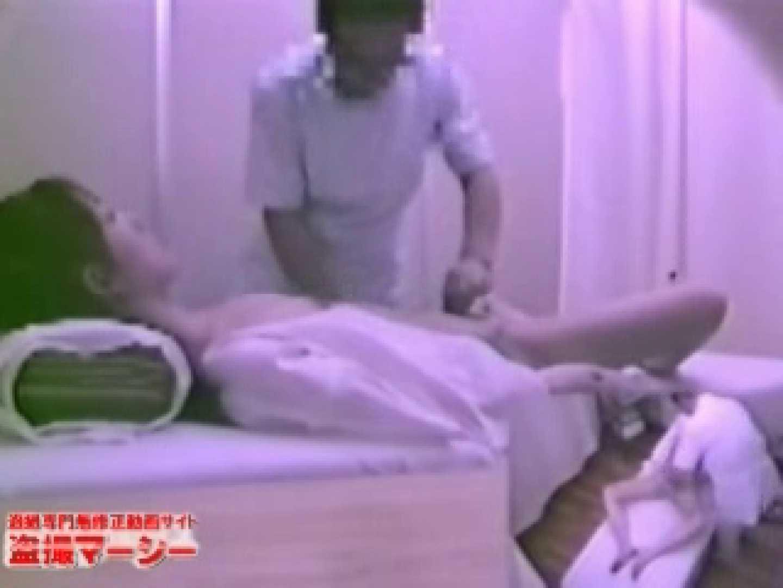 針灸院盗撮 テープ③ マルチアングル オマンコ動画キャプチャ 97PIX 53