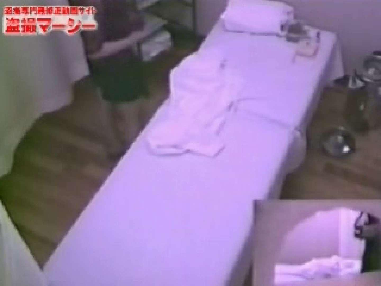 針灸院盗撮 テープ③ マルチアングル オマンコ動画キャプチャ 97PIX 62