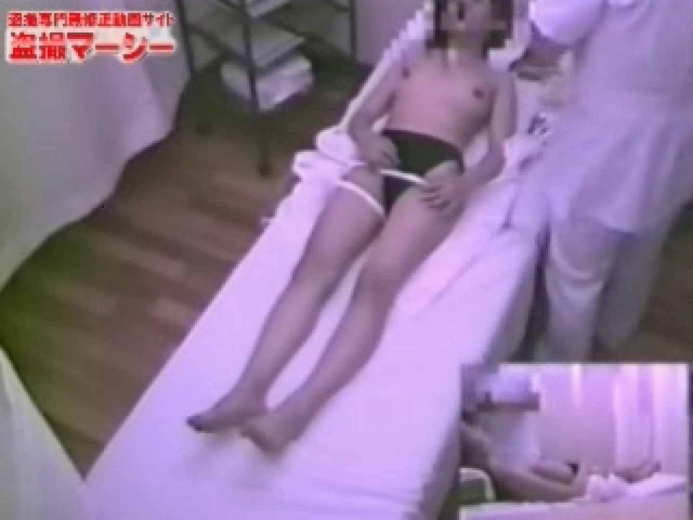 針灸院盗撮 テープ③ 盗撮シリーズ オマンコ無修正動画無料 97PIX 65