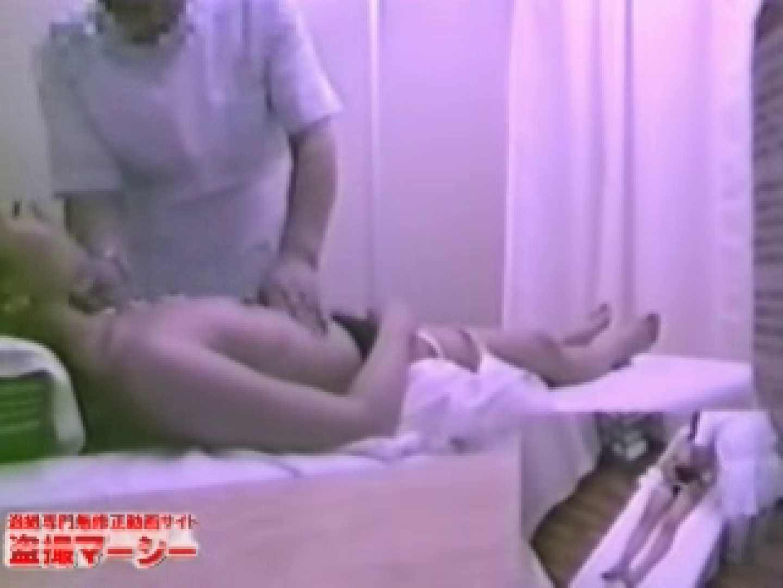 針灸院盗撮 テープ③ ギャルのエロ動画 AV無料 97PIX 66
