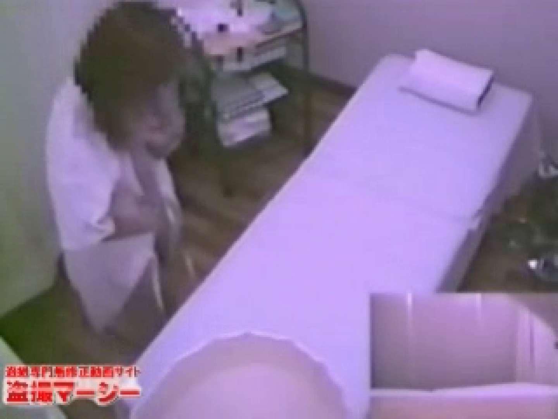 針灸院盗撮 テープ③ 盗撮シリーズ オマンコ無修正動画無料 97PIX 83