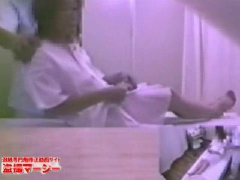 針灸院盗撮 テープ③ ギャルのエロ動画 AV無料 97PIX 84
