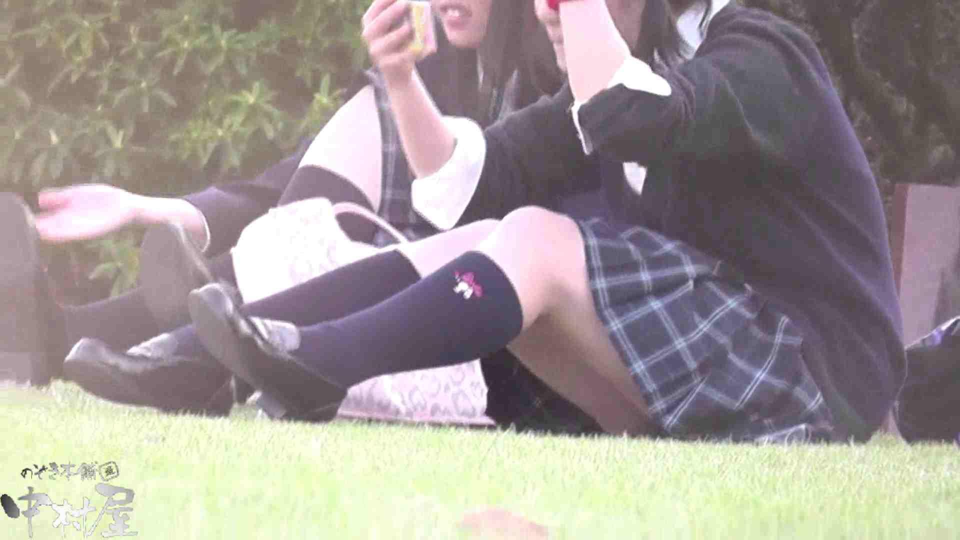 ドキドキ❤新入生パンチラ歓迎会vol.04 パンチラ ワレメ無修正動画無料 92PIX 23