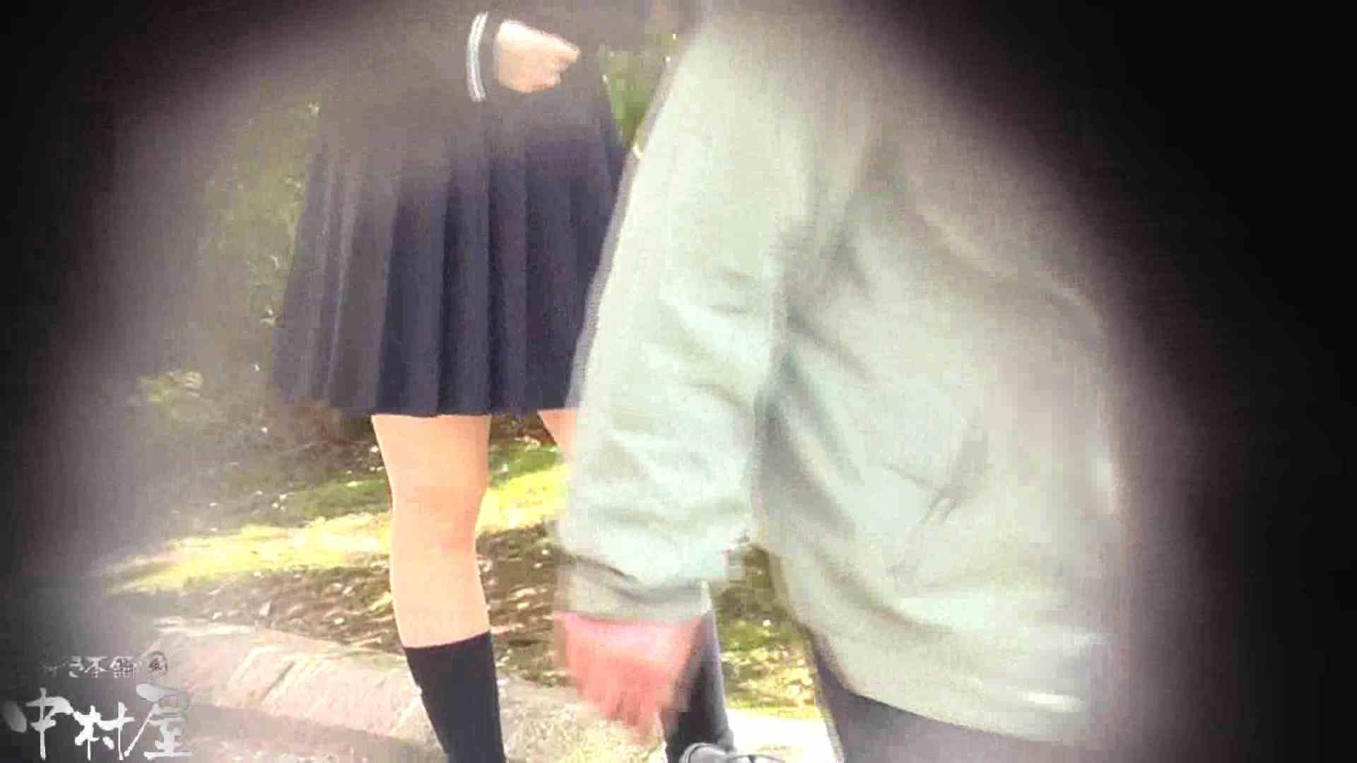 ドキドキ❤新入生パンチラ歓迎会vol.04 パンチラ ワレメ無修正動画無料 92PIX 47
