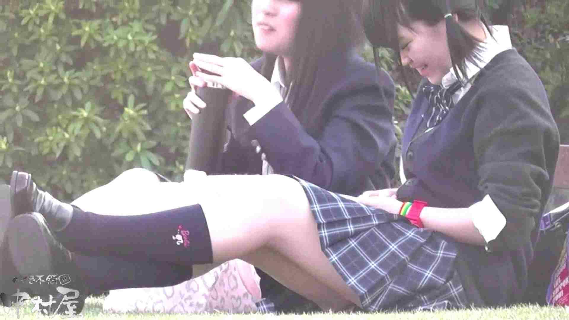 ドキドキ❤新入生パンチラ歓迎会vol.04 盗撮シリーズ すけべAV動画紹介 92PIX 82