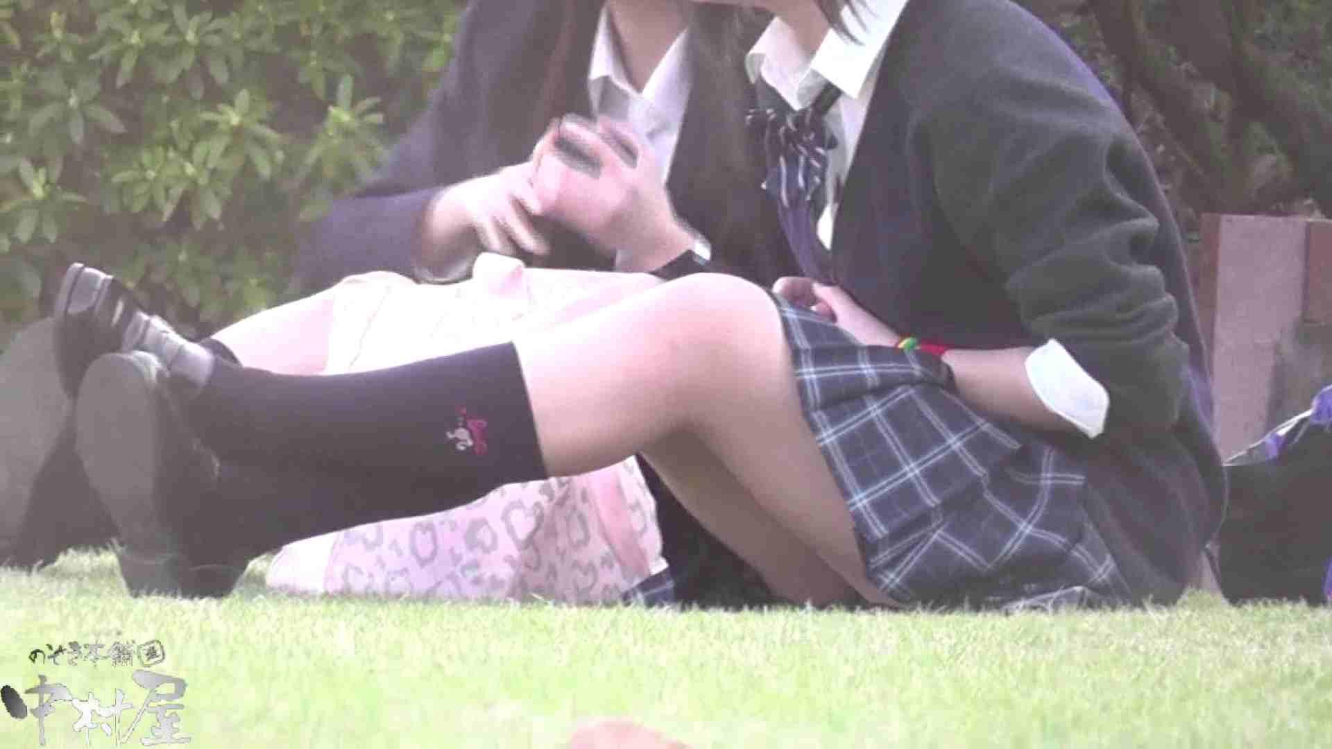 ドキドキ❤新入生パンチラ歓迎会vol.04 チラ | 乙女のエロ動画  92PIX 89