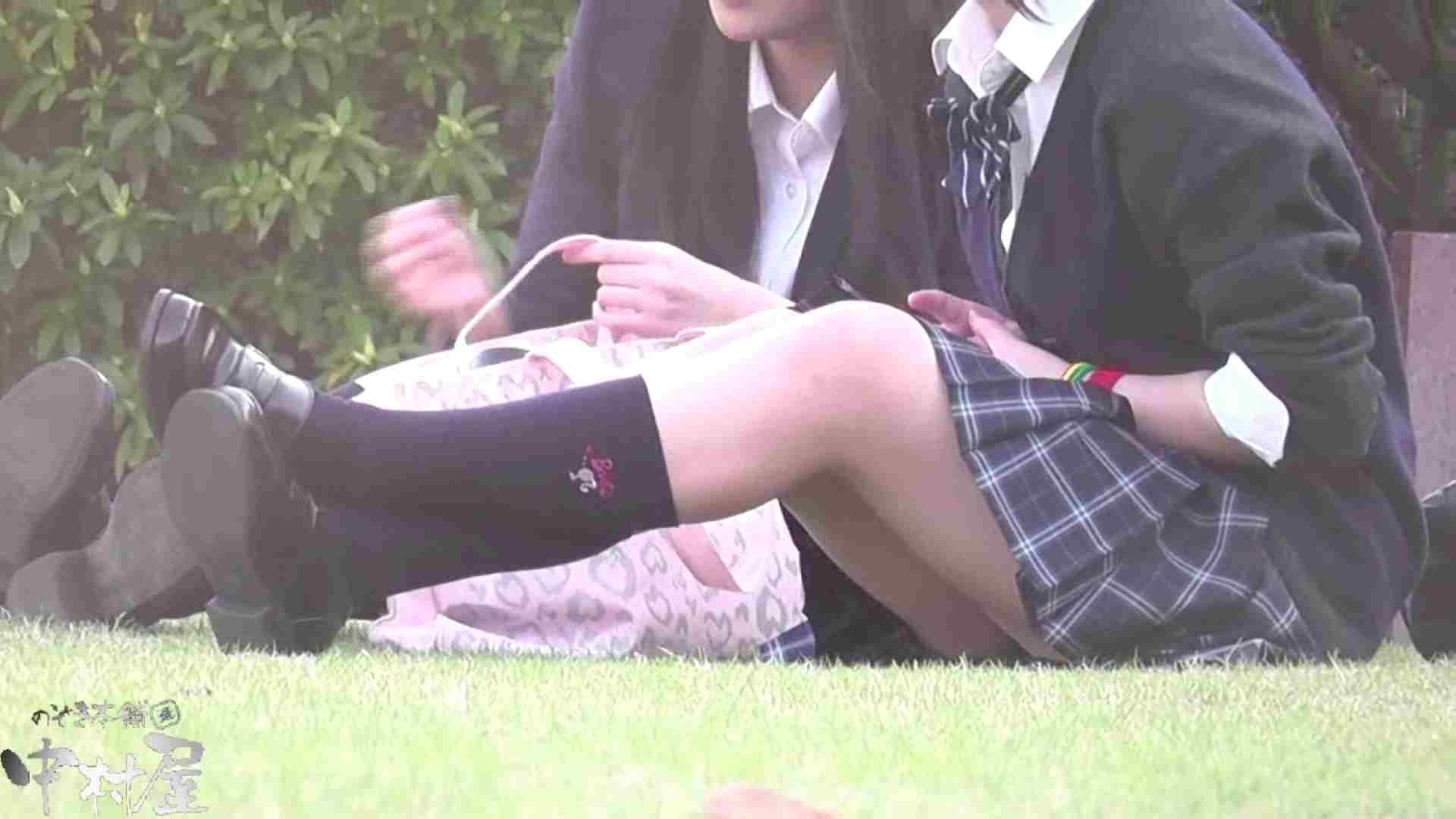 ドキドキ❤新入生パンチラ歓迎会vol.04 盗撮シリーズ すけべAV動画紹介 92PIX 90