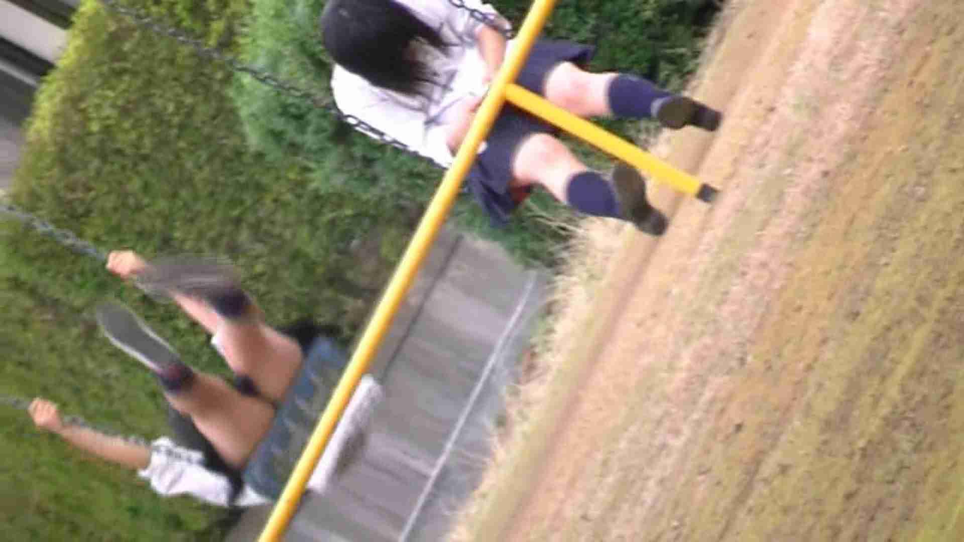 ドキドキ❤新入生パンチラ歓迎会vol.13 チラ セックス画像 113PIX 6