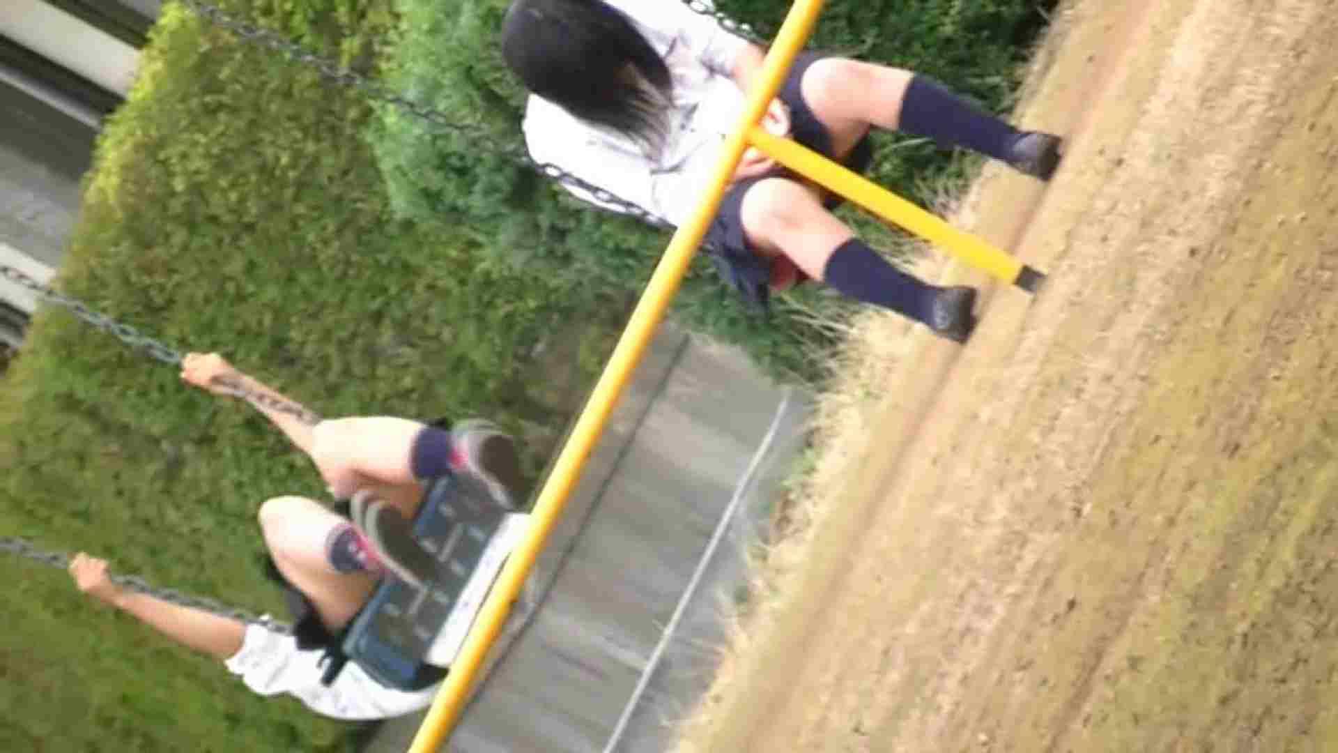 ドキドキ❤新入生パンチラ歓迎会vol.13 乙女のエロ動画  113PIX 28