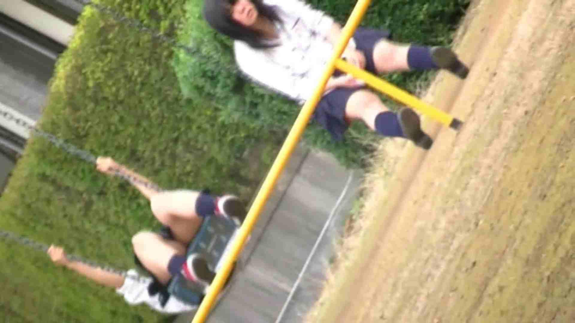 ドキドキ❤新入生パンチラ歓迎会vol.13 チラ セックス画像 113PIX 30