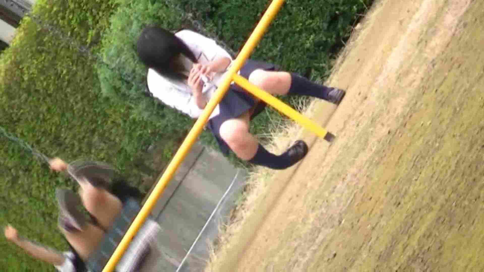 ドキドキ❤新入生パンチラ歓迎会vol.13 乙女のエロ動画 | 盗撮シリーズ  113PIX 53