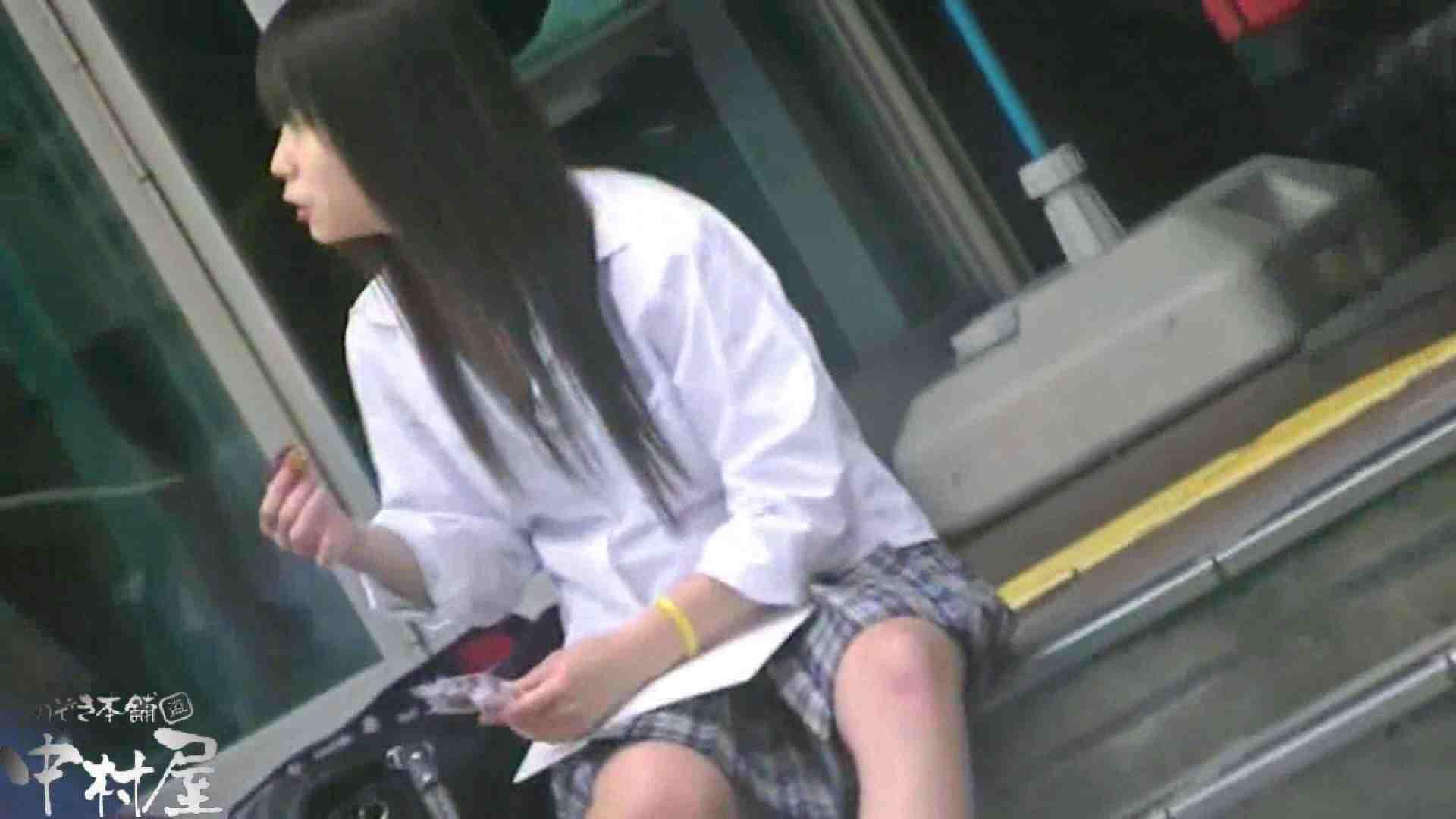 ドキドキ❤新入生パンチラ歓迎会vol.16 乙女のエロ動画 ワレメ無修正動画無料 95PIX 23