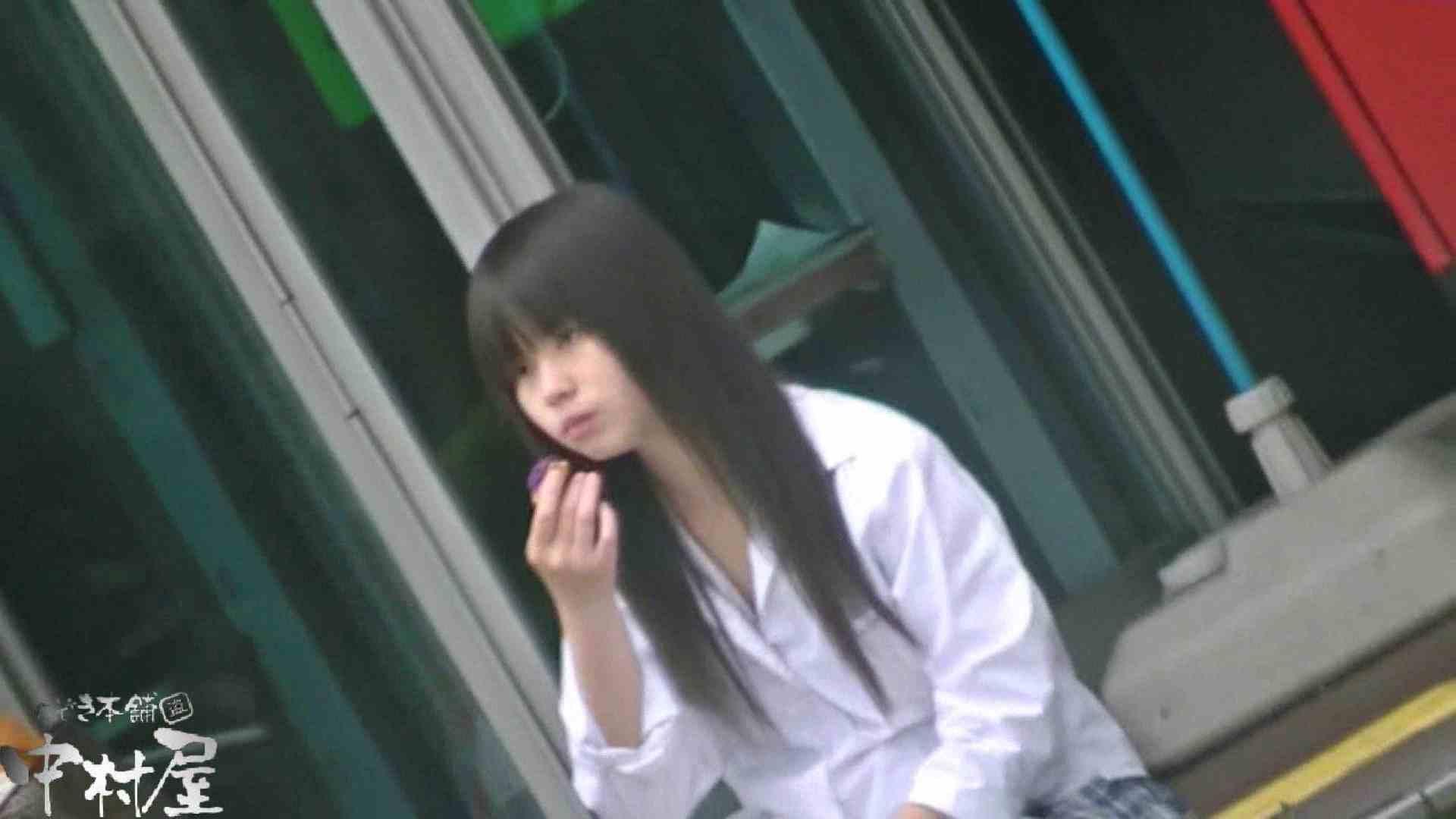 ドキドキ❤新入生パンチラ歓迎会vol.16 盗撮シリーズ オメコ無修正動画無料 95PIX 26