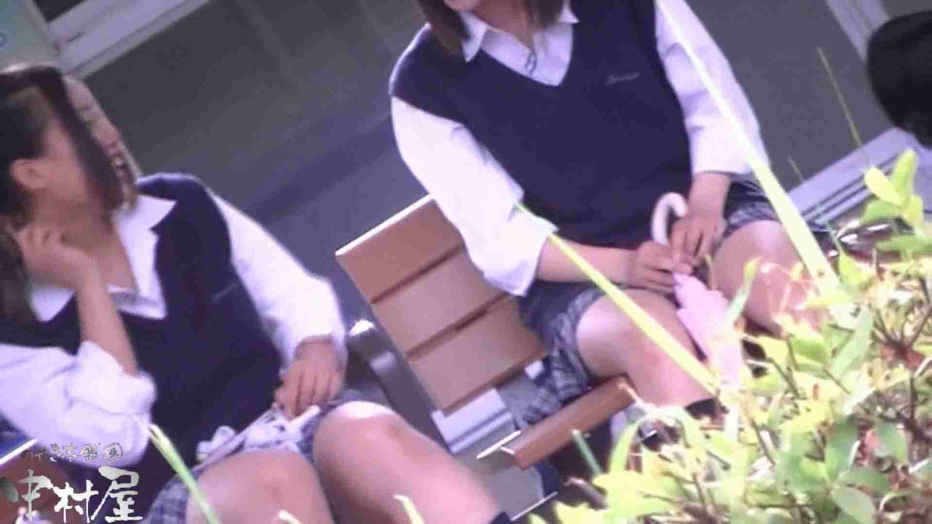 ドキドキ❤新入生パンチラ歓迎会vol.16 乙女のエロ動画 ワレメ無修正動画無料 95PIX 55