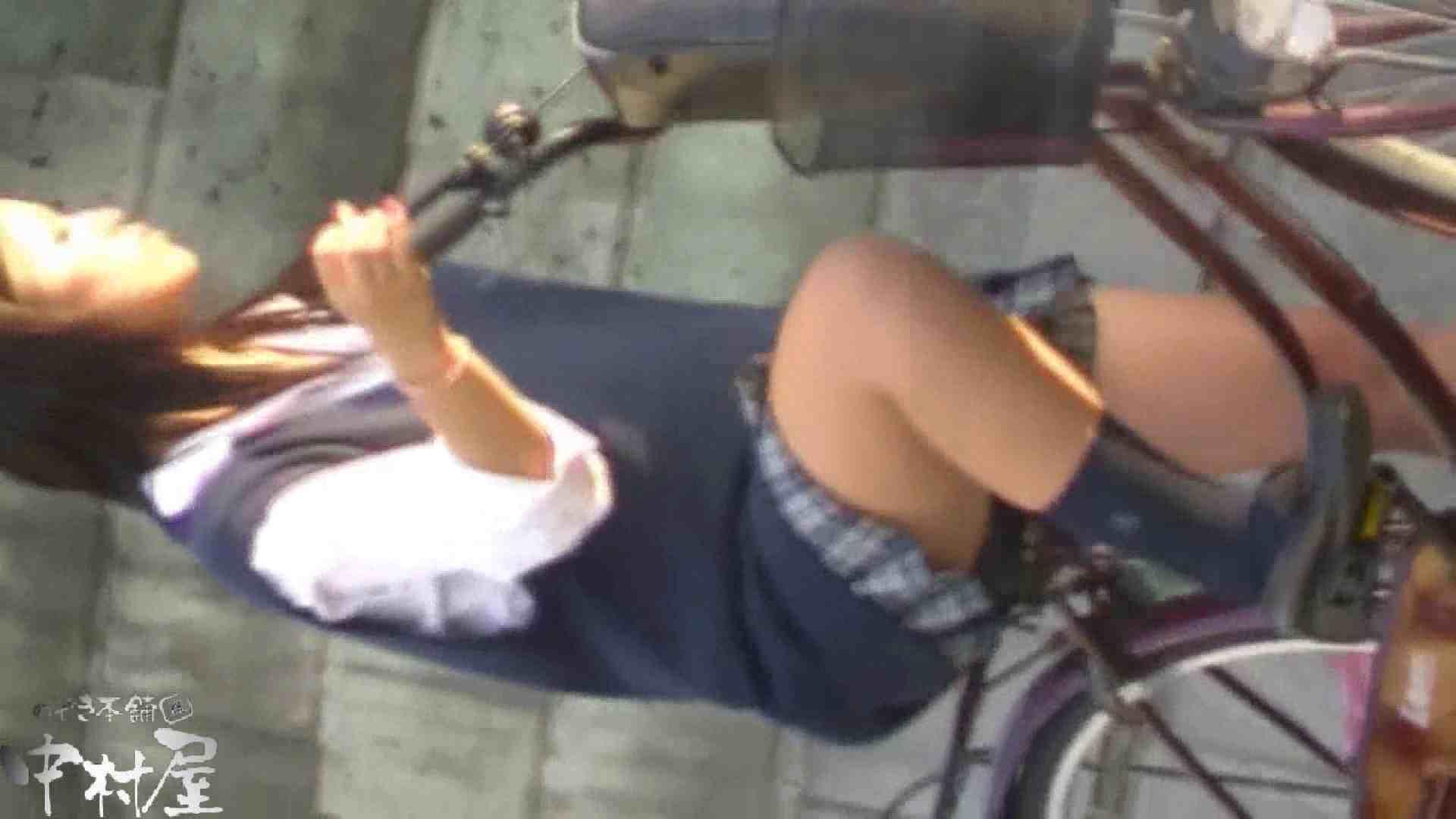 ドキドキ❤新入生パンチラ歓迎会vol.16 乙女のエロ動画 ワレメ無修正動画無料 95PIX 87