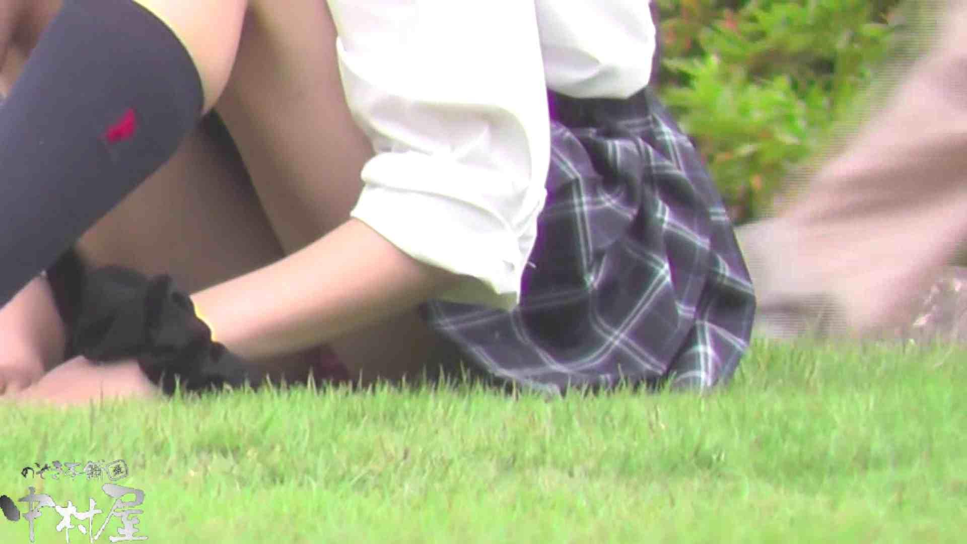 巨乳おまんこ:ドキドキ❤新入生パンチラ歓迎会vol.18:のぞき本舗 中村屋