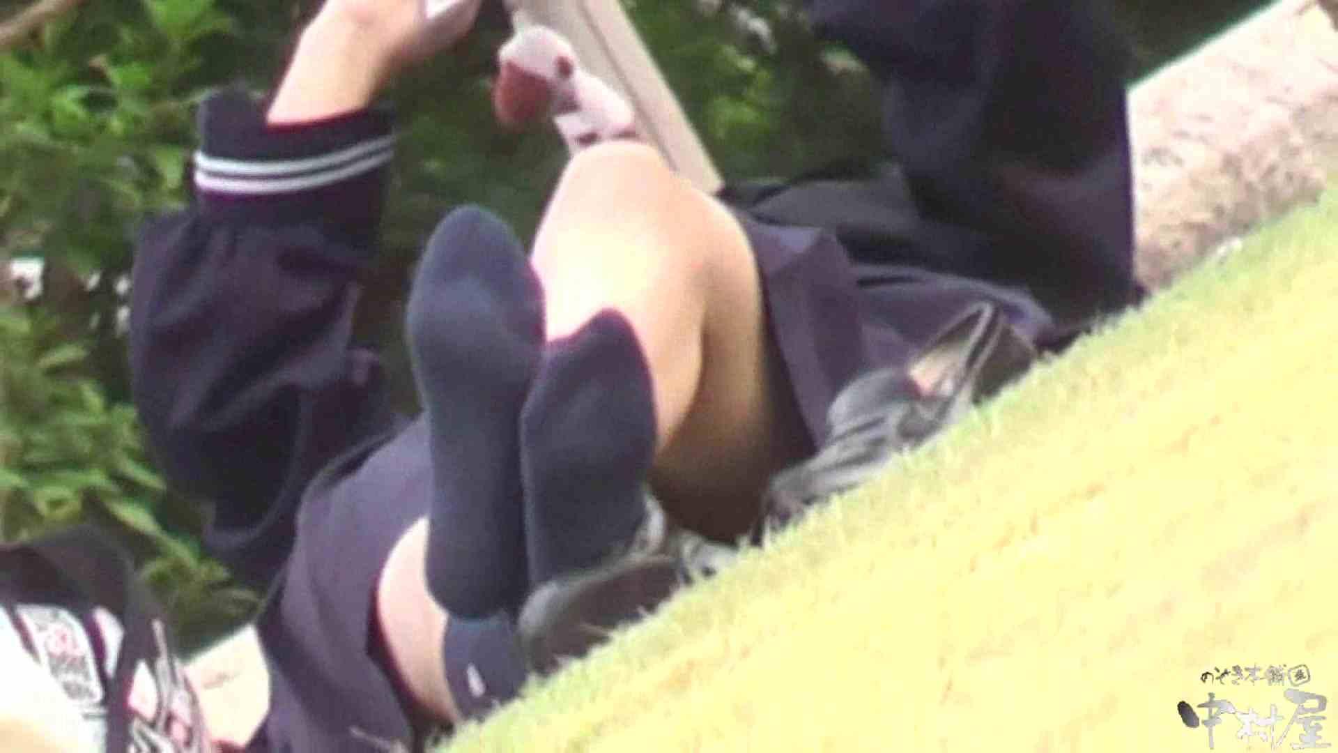 ドキドキ❤新入生パンチラ歓迎会vol.21 乙女のエロ動画 のぞき動画キャプチャ 105PIX 55