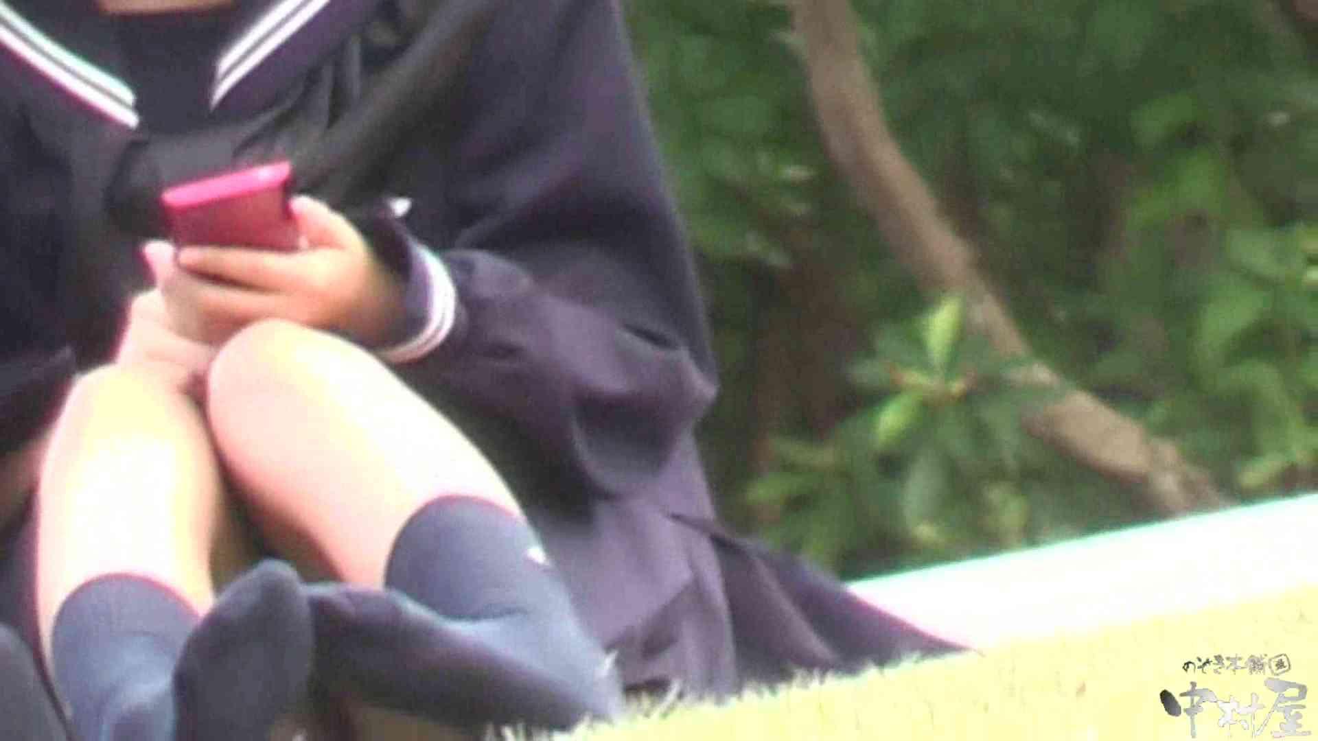 ドキドキ❤新入生パンチラ歓迎会vol.21 パンチラ セックス無修正動画無料 105PIX 78