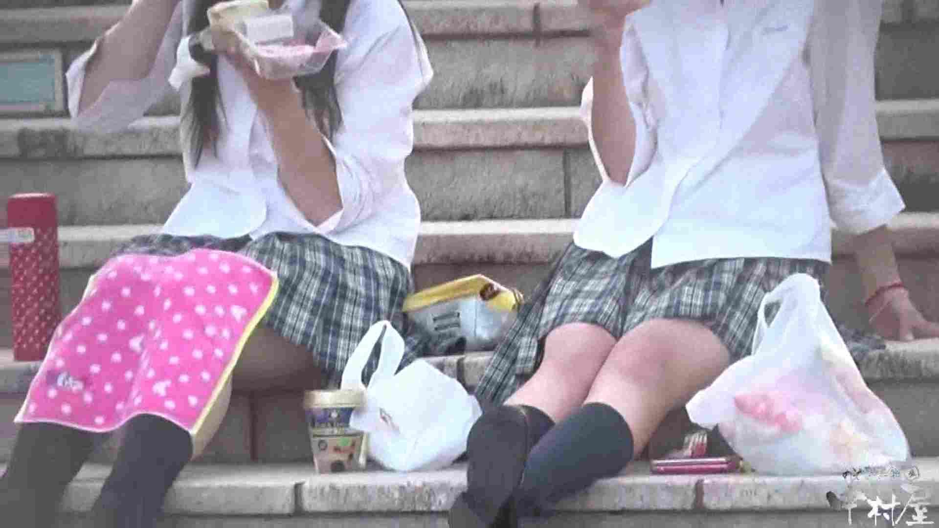 ドキドキ❤新入生パンチラ歓迎会vol.22 盗撮シリーズ すけべAV動画紹介 77PIX 2