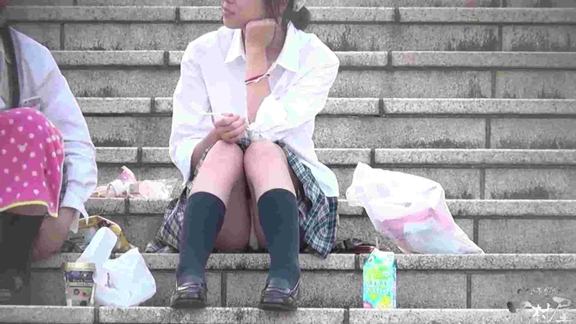 ドキドキ❤新入生パンチラ歓迎会vol.22 チラ  77PIX 8