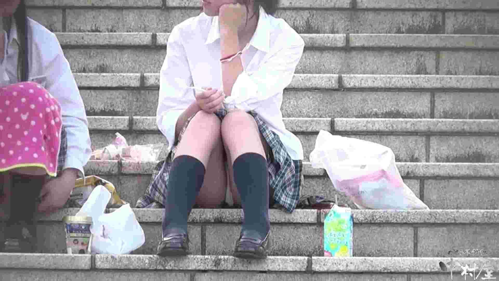 ドキドキ❤新入生パンチラ歓迎会vol.22 チラ | 乙女のエロ動画  77PIX 9