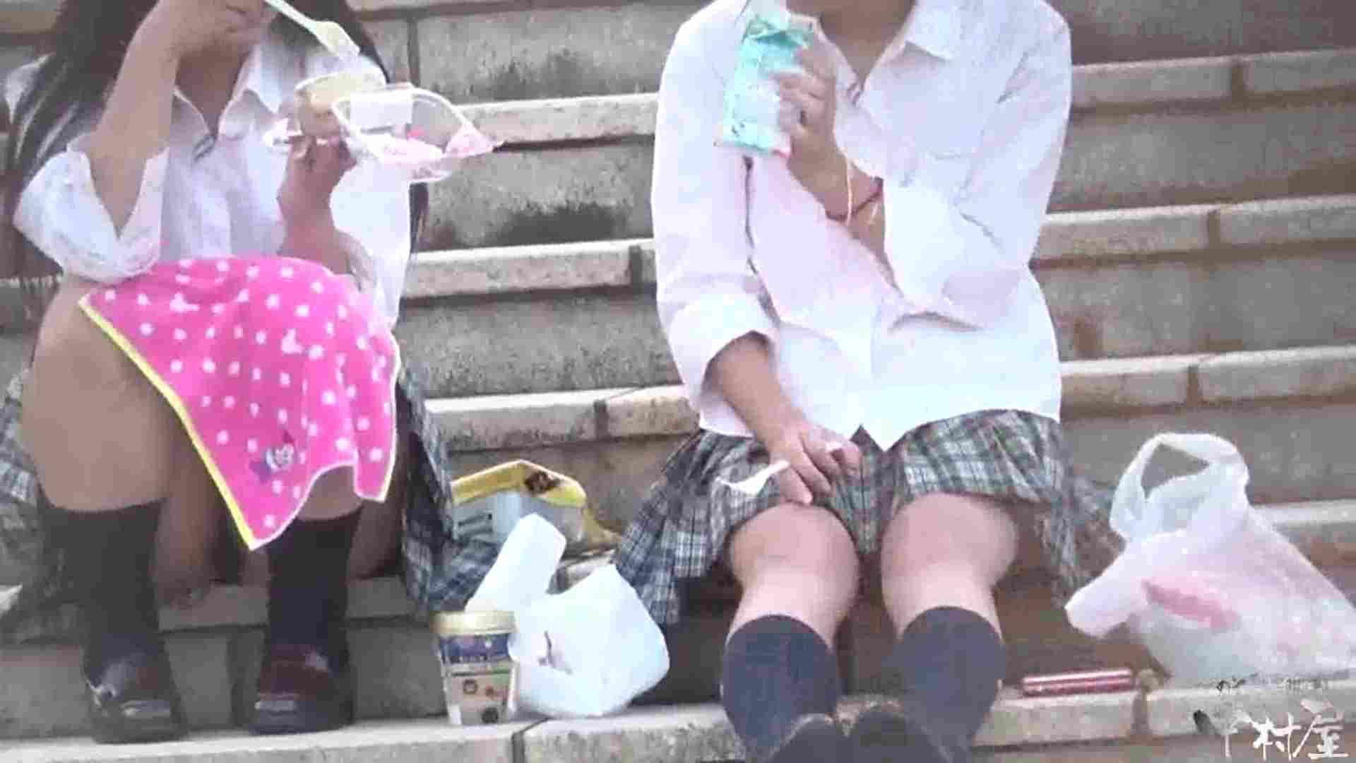 ドキドキ❤新入生パンチラ歓迎会vol.22 チラ | 乙女のエロ動画  77PIX 25