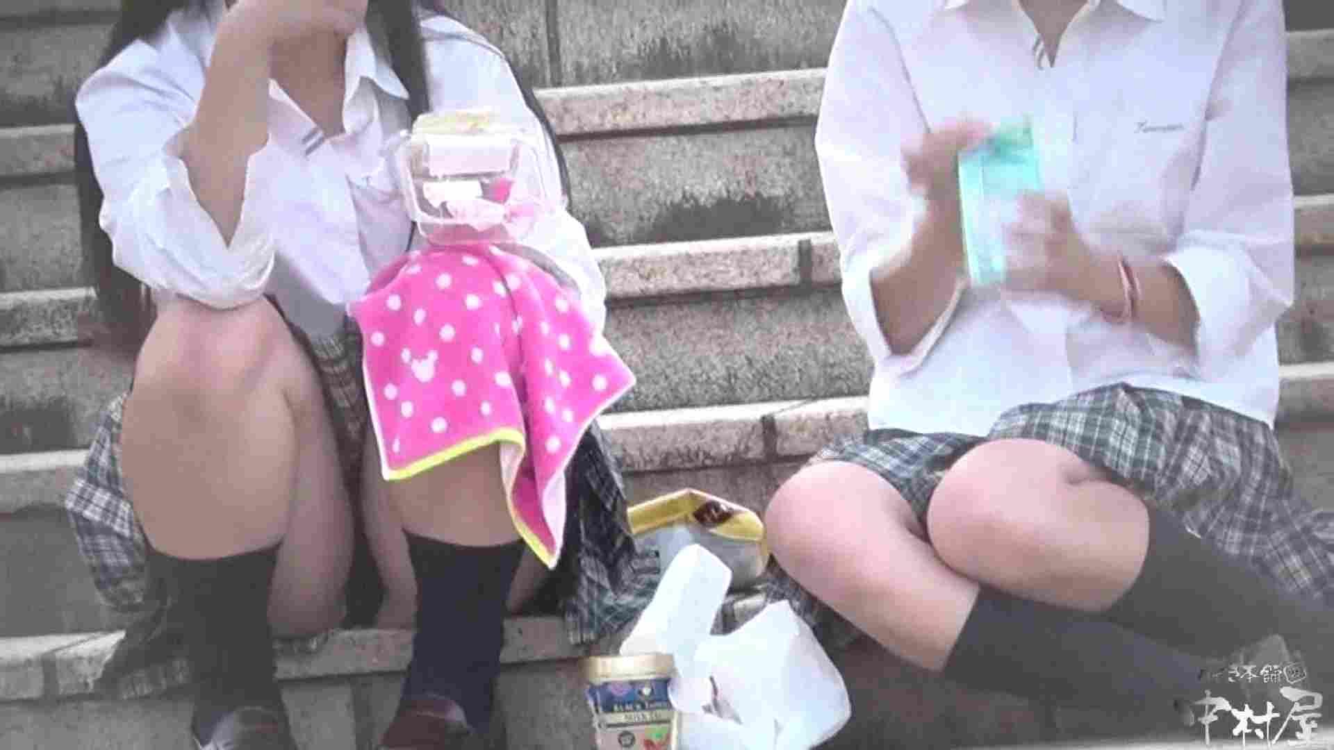 ドキドキ❤新入生パンチラ歓迎会vol.22 チラ | 乙女のエロ動画  77PIX 45