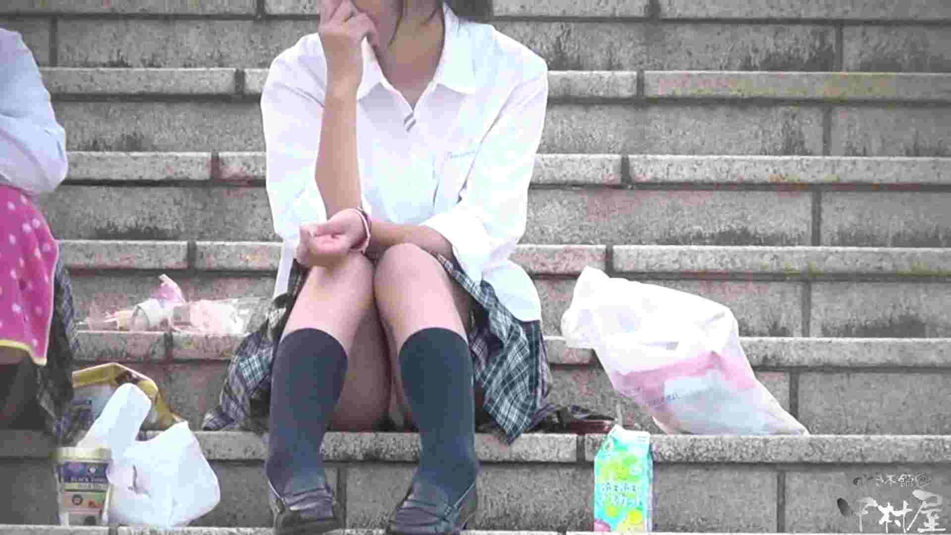 ドキドキ❤新入生パンチラ歓迎会vol.22 盗撮シリーズ すけべAV動画紹介 77PIX 70